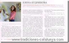 Elena Entrevista