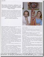 Rusiacon amor ElenaKudry1